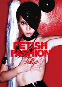 FetishFashion.tokyo